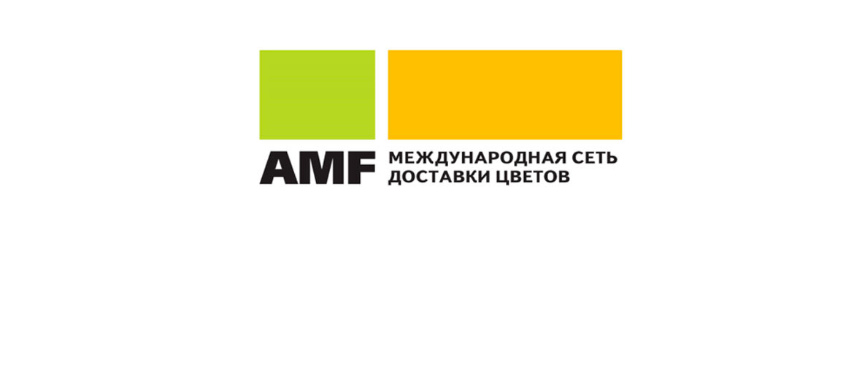 AMF бонусы спасибо