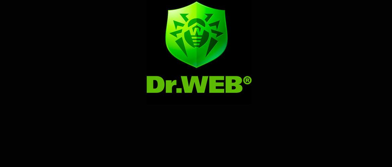 Dr.Web бонусы спасибо